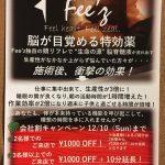 頭、飯田橋、リラクゼーション、神楽坂、ペア