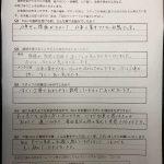 頭、飯田橋、自律神経、ストレス、頭痛