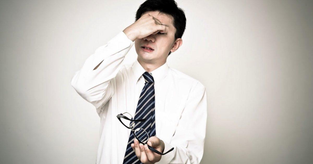飯田橋、頭、自律神経、疲れ目、マッサージ、