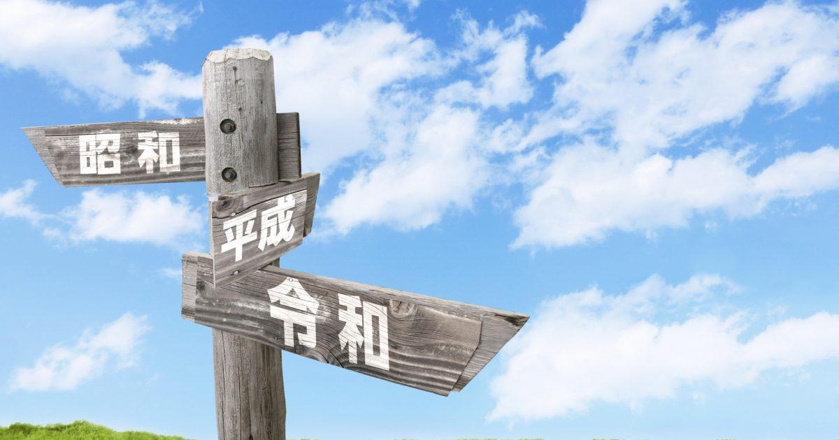 飯田橋、頭、頭痛、マッサージ、原因